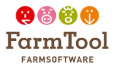 FarmTool Software